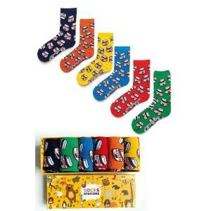 6'lı renkli nutella çorap kutusu