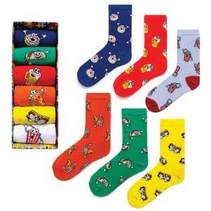 Neşeli Çoraplar Kutusu 6'lı Özel Set