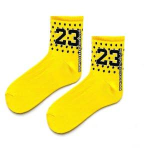 Sarı 23 Tenis Çorap