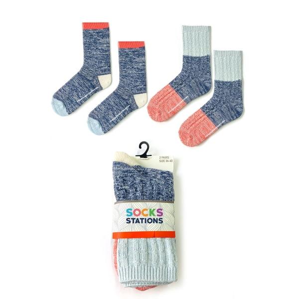 2'li Yün Çorap 7