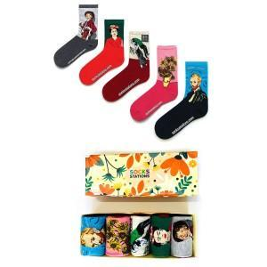 5'li Sanatsal Çorap Kutusu
