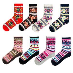 8'li Geometrik Desenli Çorap Kutusu