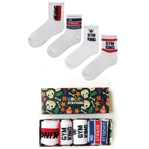 4'lü GYM Desenli Renkli Çorap Kutusu