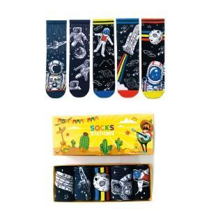 5'li Astronot Desenli Renkli Çorap Kutusu