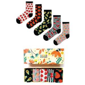 5'li Meyve Desenli Çorap Kutusu