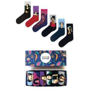 6'lı Sanatsal Renkli Çorap Kutusu