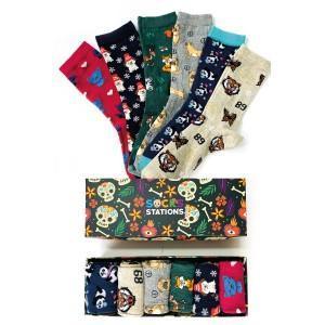 6'lı Minik Hayvancık Desenli Çorap Kutusu