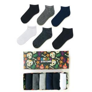 6'lı Renkli Uzun Bilek Çorap Kutusu