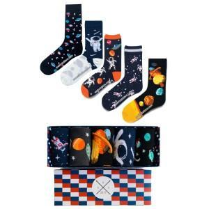 5'li Uzay Desenli Renkli Çorap Kutusu