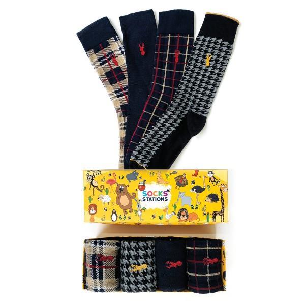 (42-46) 4'lü Erkek Geyikli Desenli Çorap Kutusu 2