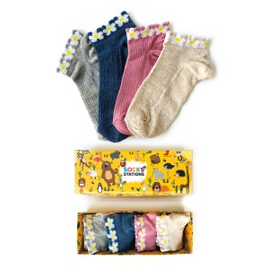 4'lü Papatya Desenli Çorap Kutusu